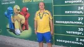 Самоуверенность – это очень плохо, – руководитель научной группы сборной Украины о причинах провала на Евро-2016