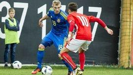 Збірна України U-18 не змогла переграти Австрію