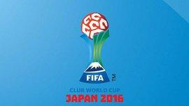 Определились 5-я и 6-я команды Клубного чемпионата мира
