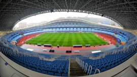 """""""Реал Сосьедад"""" показал, как будет выглядеть стадион команды после реконструкции"""