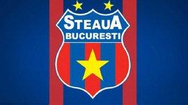 """Бухарестська """"Стяуа"""" змінить назву"""