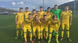 Сборная Украины U-16 проиграла Греции в Кубке Эгейского моря