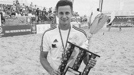 Помер гравець збірної України з пляжного футболу Євген Рябчук