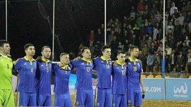 Збірна України з пляжного футболу обіграла Польщу та присвятила перемогу Євгену Рябчуку
