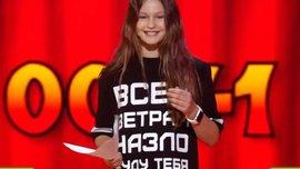 """Донька Пятова взяла участь у відомій телепередачі """"Розсміши коміка"""""""
