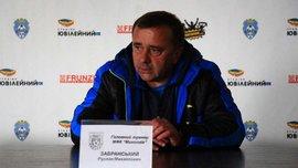"""Забранский: Не говорю, что мы должны были выигрывать у """"Динамо"""", но при счете 0:1 у нас было два стопроцентных момента"""