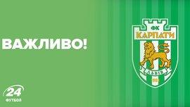 """Матвиенко может перейти в """"Наполи"""", – СМИ"""