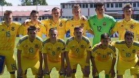 Сборная Украины U-17 вылетела с Евро-2017