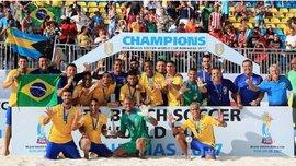Збірна Бразилії з пляжного футболу виграла ЧС-2017 та встановила рекорд