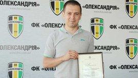 Директор Олександрії: Якісне підсилення перед єврокубками буде
