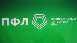 Нефтяник-Укрнефть – Верес. Прямая трансляция