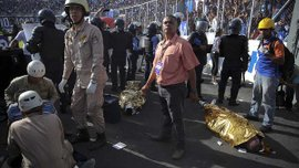 4 человека погибли в давке на стадионе в Гондурасе