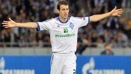 Даніло Сілва: Маю величезну повагу до Динамо, дякую клубу