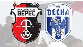 Верес обыграл Десну в финале Кубка Кабинетного футбола