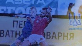 Україна – Мальта – 0:1. Відео гола та огляд матчу