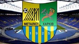 Суд начал банкротство ФК Металлист