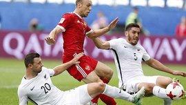 Россия победила Новую Зеландию в 1 туре Кубка конфедераций-2017