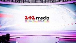 """""""1+1 медіа"""" може придбати права на трансляцію матчів Ліги чемпіонів та Ліги Європи"""