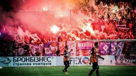 Динамо покаране матчем без глядачів і штрафом