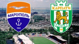 Маріуполь – Карпати – 3:0. Відео голів і огляд матчу