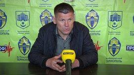 ФК Тернопіль не поїхав на гру з Поліссям