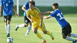 Украина U-17 победила Эстонию U-17 на турнире имени Банникова