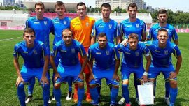 Студентська збірна України програла Мексиці й вилетіла з Універсіади