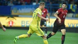 Украина – Турция – 2:0 – Видео голов и обзор матча