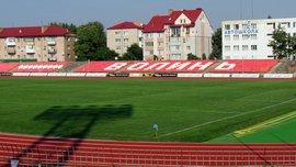 Верес не гратиме в Луцьку через високу ціну за оренду Авангарда