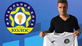 Лисенко підписав контракт з Колосом