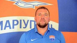 Бабич – новый главный тренер Мариуполя