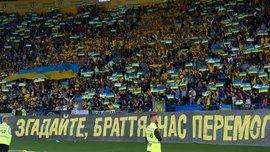 ФІФА оштрафувала 12 країн – Україна отримала найбільше покарання