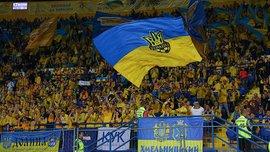 Украина заплатит больше 2 млн гривен штрафов за матчи отбора ЧМ-2018