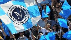 Около 5 тысяч болельщиков Наполи хотят поехать на матч Лиги чемпионов против Манчестер Сити