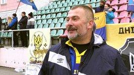 Фанати Дніпра побили президента СК Дніпро-1 Юрія Березу та вболівальників