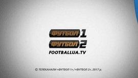 Бетіс – Валенсія: гол Кондогбія