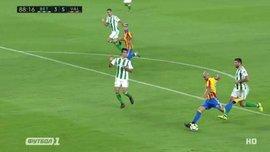 Бетіс – Валенсія: гол Дзадзи