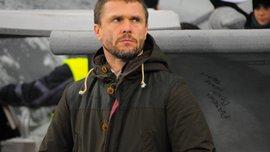 Ребров: В матче с Хорватией наши игроки должны были отдать немножко больше
