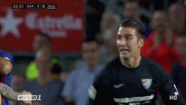 Барселона – Малага: гол Деулофеу