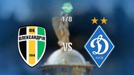 Олександрія – Динамо: гол Старенького