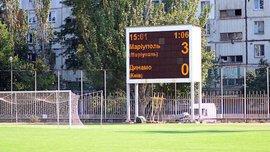 Маріуполь – Динамо: АК ФФУ підтвердив рішення КДК про технічну поразку Динамо
