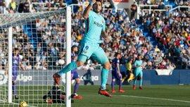 Барселона на виїзді розгромила Леганес завдяки дублю Суареса
