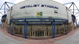 Державні виконавці почали спецконфіскацію майна та активів ФК Металіст. Що це означає і що буде далі?