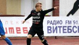 Українець Богунов вирвав перемогу для Крумкачи, забивши неймовірним ударом через себе
