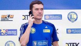 Харченко створить альтернативну Федерацію футболу Києва