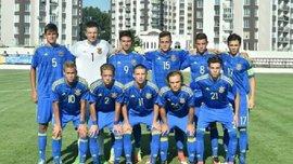Евро-2018: Сборная Украины U-17 узнала соперников в элит-раунде