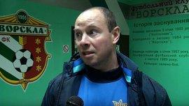 Мелащенко: Рівень українського чемпіонату вже не той, що був декілька років тому, проте молодь потроху міцніє