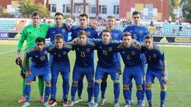 Молодежная сборная Украины сыграет с англичанами в Шеффилде
