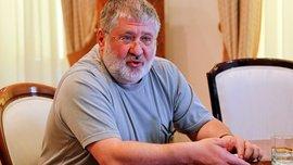 Коломойский: Это временный арест на время рассмотрения дела в суде
