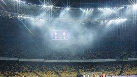 Федерація футболу міста Києва є головним розпорядником бюджету фіналу ЛЧ-2018